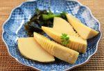 cocido japonés de brotes de bambú